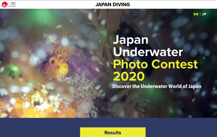 "Japan National Tourism Organization(JNTO) announces Winners for the""Japan Underwater Photo Contest 2020"""