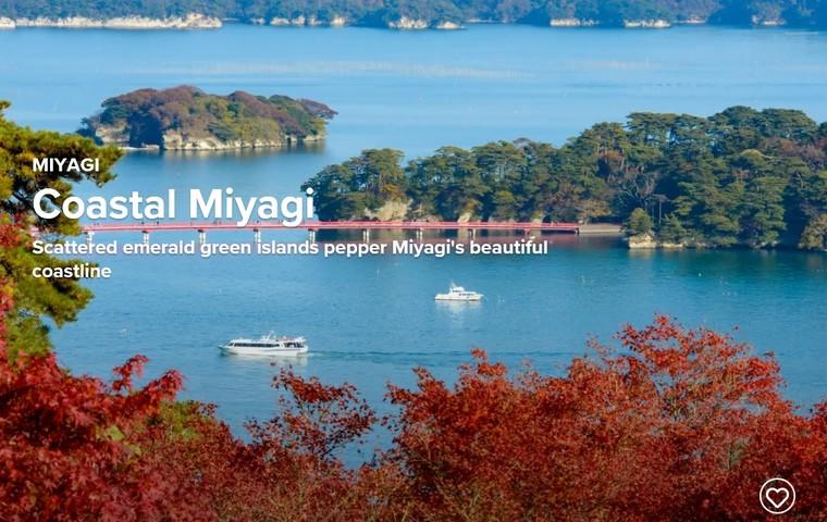 Scattered emerald green islands pepper Miyagi's beautiful coastline