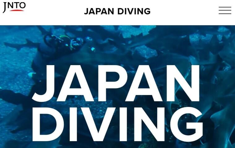 "Japan National Tourism Organization(JNTO) announces its launch of ""JAPAN DIVING"""