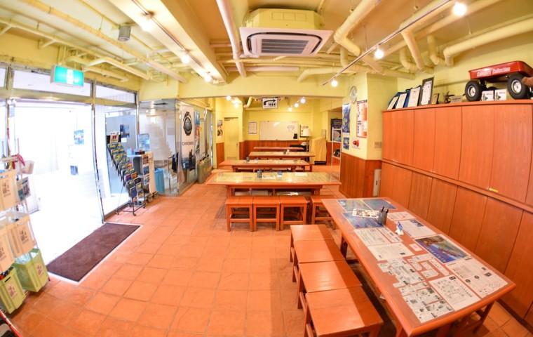 Diving Shop